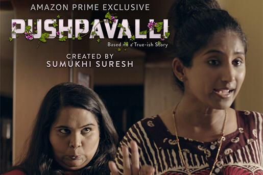 Pushpavalli - Based On A True-Ish Story